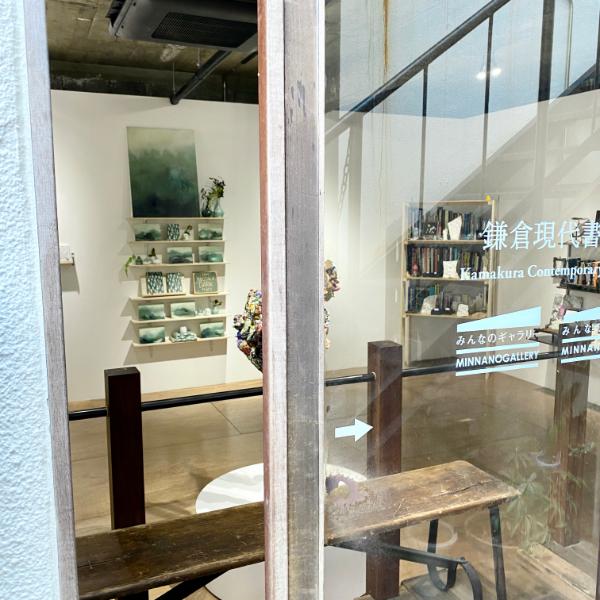 Artist Bookshelf exhibition at Minnano Gallery