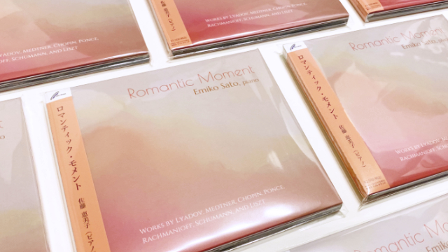 Cd packaging of the Romantic Moment debut album by Emiko Sato