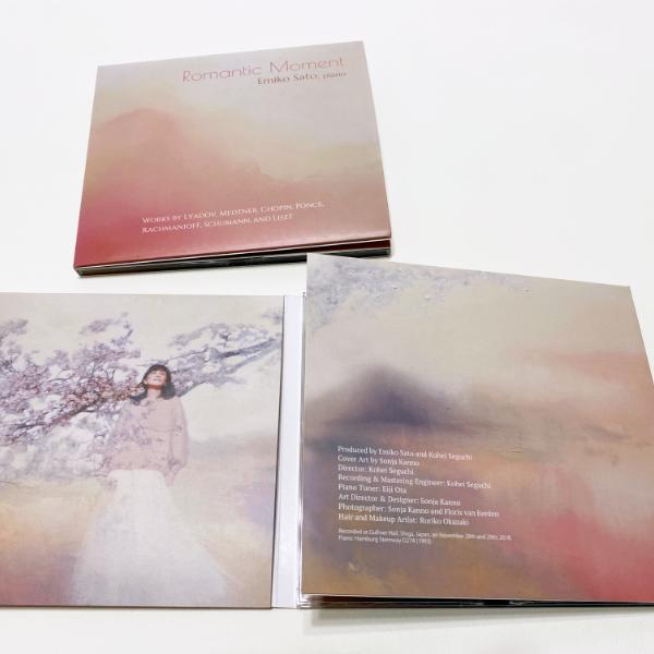 Romantic Moment Debut Album by Emiko Sato, opened CD jacket